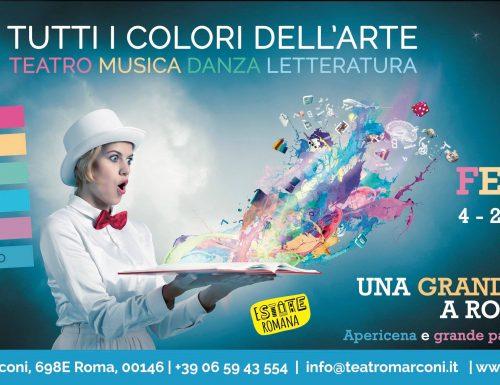 """""""Tutti i colori dell'arte"""", una grande estate a Roma firmata Teatro Marconi"""