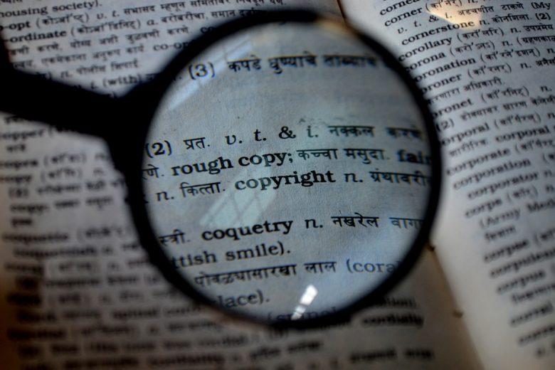 Copyright: il voto del Parlamento UE che preoccupa i consumatori