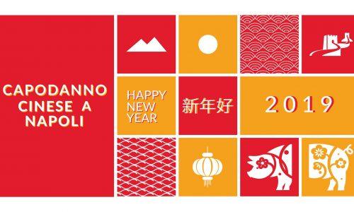 Napoli, il 4 febbraio il Capodanno Cinese nella cornice di Piazza del Gesù
