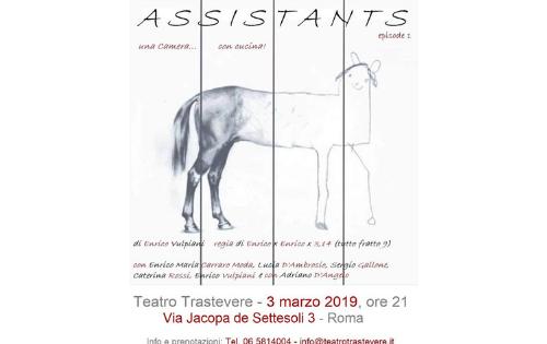 """""""Assistants"""", la storia di quattro assistenti parlamentari. Una finestra realistica sulla politica italiana"""