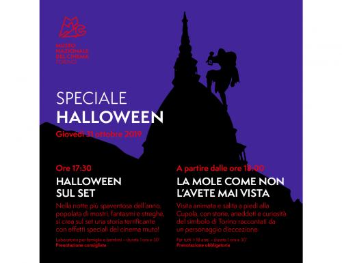 Torino, Halloween e Ognissanti al Museo del Cinema