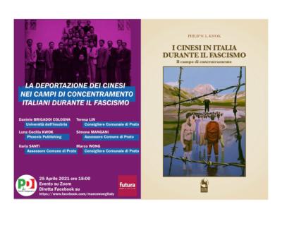 """""""La deportazione dei cinesi nei campi di concentramento italiani durante il fascismo"""""""