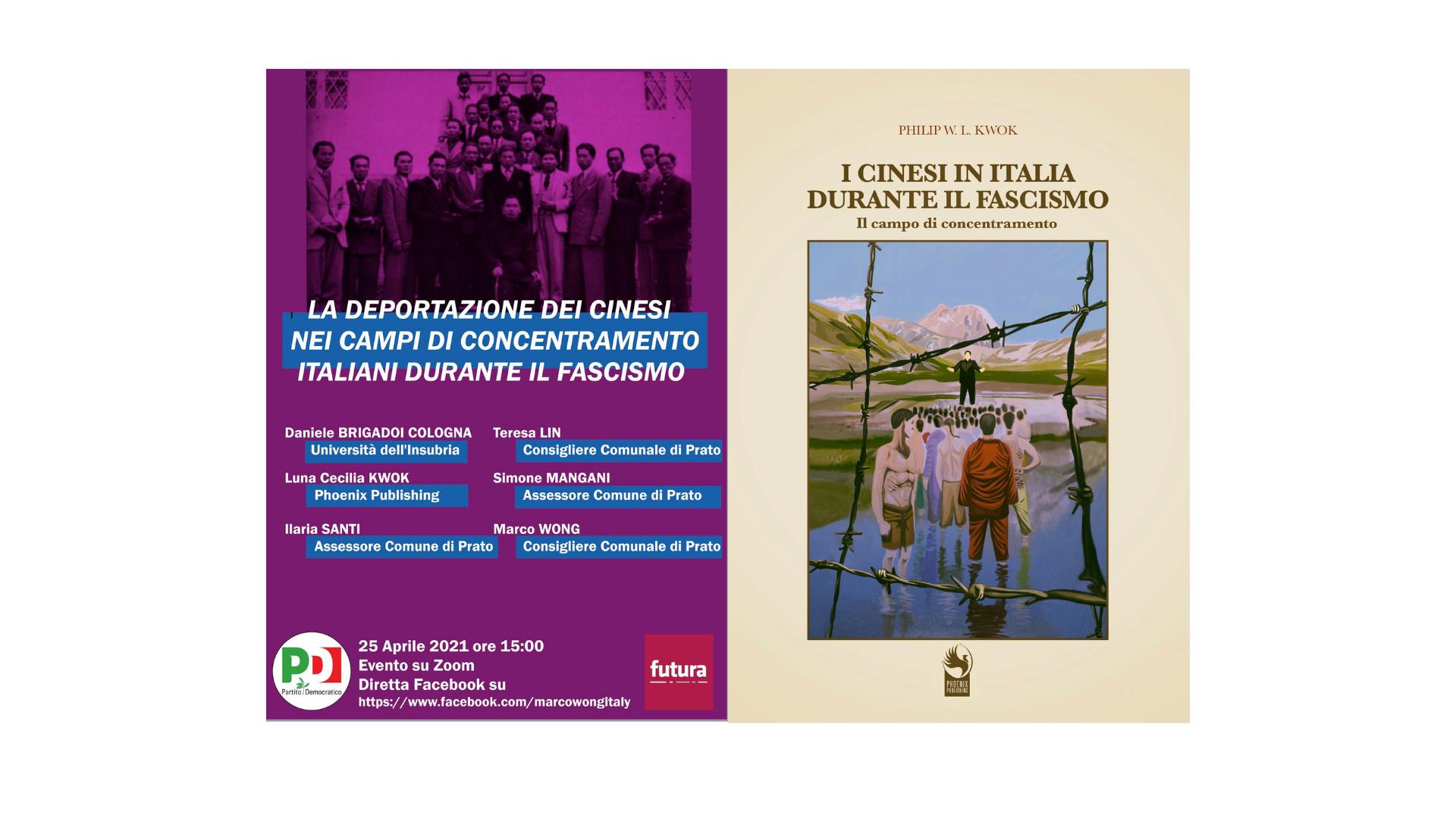 La deportazione dei cinesi nei campi di concentramento italiani durante il fascismo