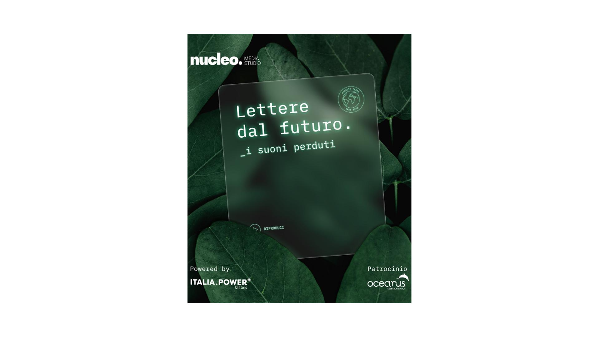 Lettere dal futuro – i suoni perduti