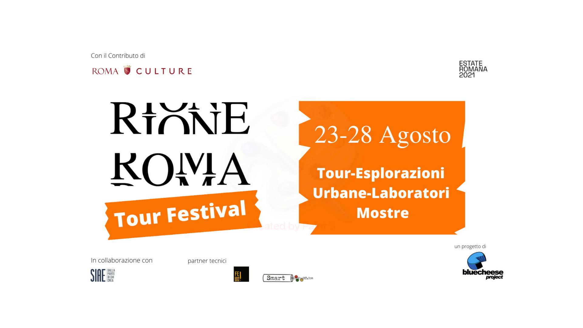 Rione Roma Tour Festival 2021