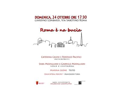 """Laboratori Permanenti, """"Roma è 'na buscìa"""""""